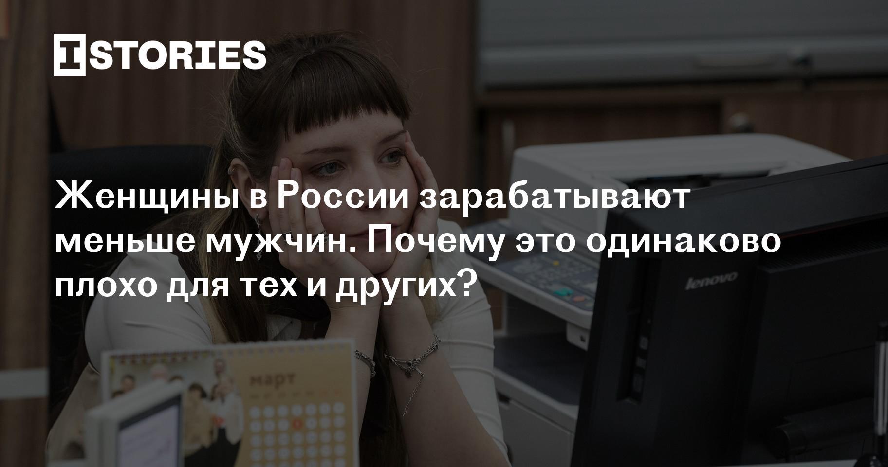 Приставание к девушкам на работе как называется заработать онлайн артёмовск